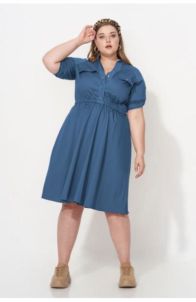 REBEL BLUE wiosenna sukienka plus size